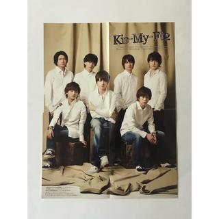 キスマイフットツー(Kis-My-Ft2)の184 Kis-My-Ft2 ピンナップ(アイドルグッズ)