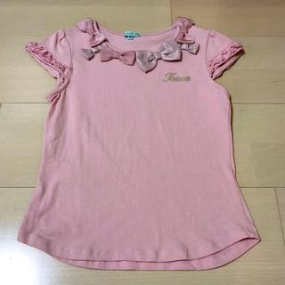 トッカ(TOCCA)のTOCCA♡リボントップス[ピンク]✨120✨(Tシャツ/カットソー)