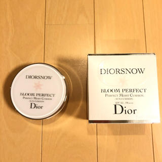 Dior - ディオール スノー ブルーム パーフェクト サン クッション SPF50/PA…