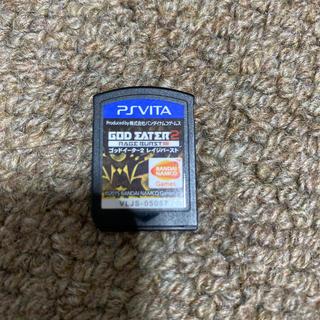 プレイステーションヴィータ(PlayStation Vita)のゴッドイーター2(携帯用ゲームソフト)