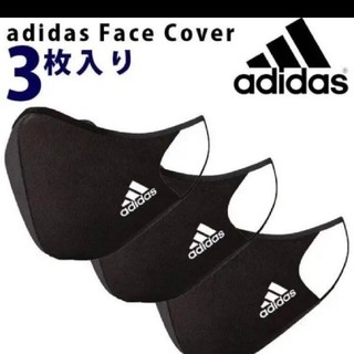 アディダス(adidas)のアディダス マスク フェイスカバー M/L 3枚セット ブラック(その他)