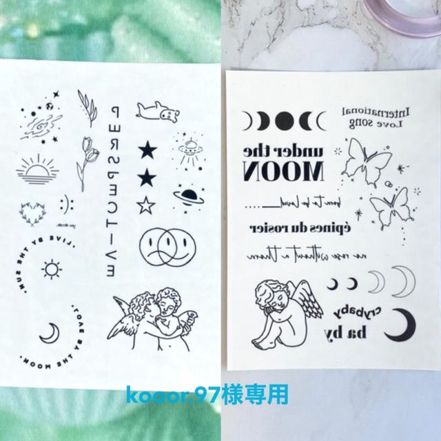 kooor.97様専用 タトゥーシール 韓国 レディースのアクセサリー(その他)の商品写真