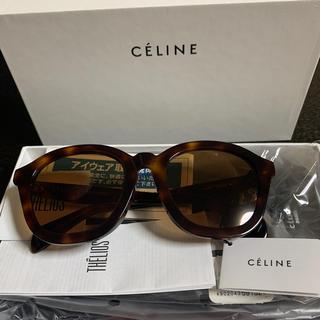 セリーヌ(celine)の新品⭐︎CELINE ブラウン サングラス 定価¥45100(サングラス/メガネ)