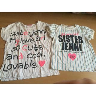 ジェニィ(JENNI)のTシャツ 2枚 150 jenni     used  半袖  (Tシャツ/カットソー)