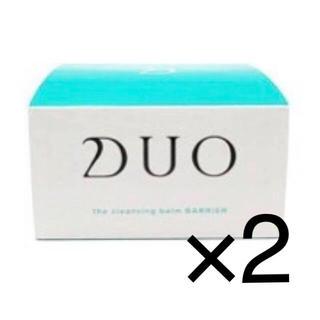 DUO クレンジングバーム  ×2