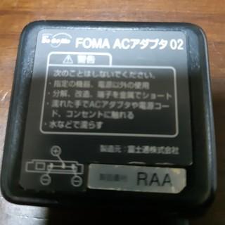 エヌティティドコモ(NTTdocomo)のdocomoガラケー充電器です。(バッテリー/充電器)