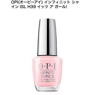 オーピーアイ(OPI)の【新品】OPI INFINITE SHINE2 インフィニットシャイン H39(マニキュア)