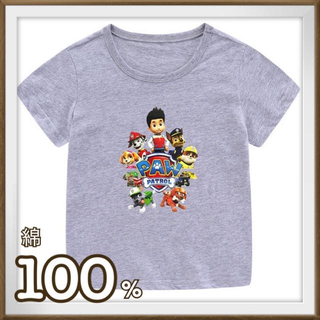 ディズニー(Disney)の◆数量限定◆ パウパトロール 100サイズ 半袖 Tシャツ 子供服(Tシャツ/カットソー)