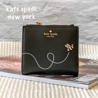 kate spade new york - 【2点のみ!新品¨̮♡︎】ケイトスペード ミツバチ 折り財布