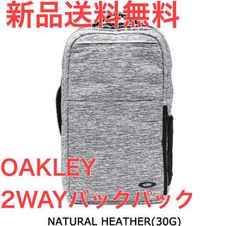 オークリー(Oakley)のオークリー OAKLEY 2WAYバックパック メンズ(バッグパック/リュック)
