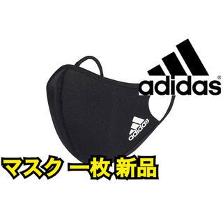 アディダス(adidas)の新品 ADIDAS アディダス フェイスカバー originals ブラック(その他)