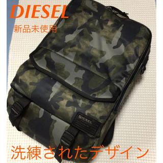 ディーゼル(DIESEL)の洗練されたデザイン DIESEL 洋服に合わせやすい リュック(バッグパック/リュック)