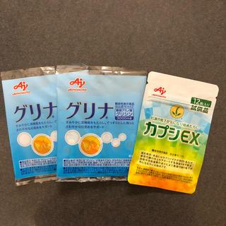アジノモト(味の素)の味の素 グリナ12本&カプシEXセット(その他)