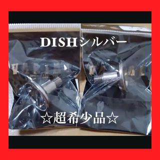 DRT バリアル   ホイールキャップ DISH シルバー(新品未使用)(リール)