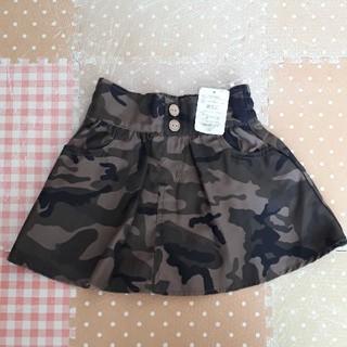 西松屋 - サイズ110 キュロットスカート