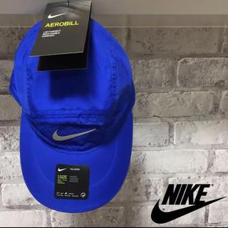 NIKE - 新品 ナイキ エアロビル ランニングキャップ aerobill 定価3300円