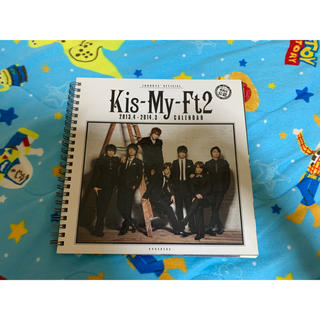 キスマイフットツー(Kis-My-Ft2)のKis-My-Ft2 公式カレンダー 2013.04〜2014.03(アイドルグッズ)