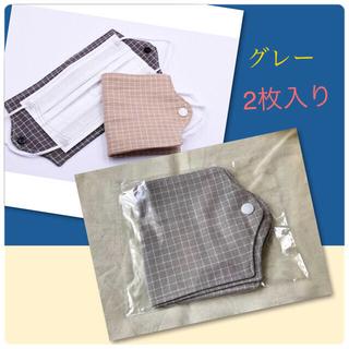 マスクカバー マスクケース(口臭防止/エチケット用品)