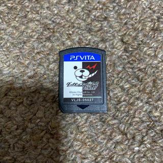 プレイステーションヴィータ(PlayStation Vita)のダンガンロンパ1.2(携帯用ゲームソフト)
