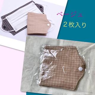 マスクケース マスクカバー(口臭防止/エチケット用品)