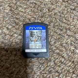 プレイステーションヴィータ(PlayStation Vita)の真・三國無双7 with 猛将伝(携帯用ゲームソフト)