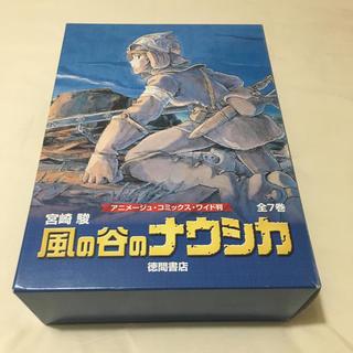 ジブリ - 風の谷のナウシカ(7巻セット) トルメキア戦役バージョン