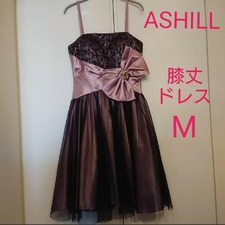 マルイ - ASHILL アシール パーティードレス 結婚式ドレス 膝丈ドレス カラードレス