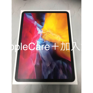 Apple - 第4世代 Apple iPad pro 11インチ 256GB