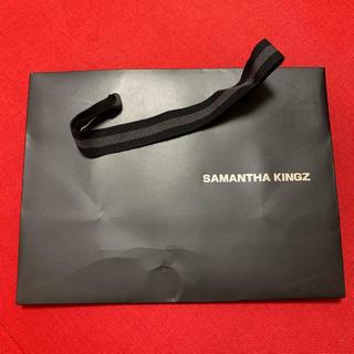 サマンサキングズ(Samantha Kingz)のサマンサキングス♡袋(ショップ袋)