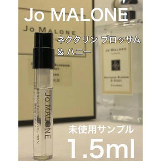 Jo Malone - [jo-n]ジョーマローン ネクタリン ブロッサム&ハニーコロン 1.5ml