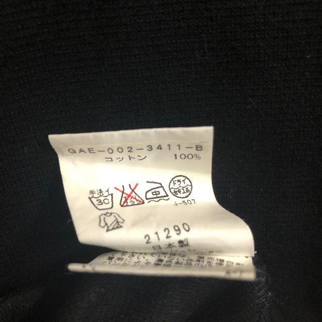 Adam et Rope'(アダムエロぺ)の【ADAM ET ROPE】日本製無地コットンノースリーブワンピース レディースのワンピース(ひざ丈ワンピース)の商品写真