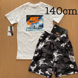 NIKE - 新品未使用!ナイキ Tシャツ ハーフパンツ セット キッズ 140