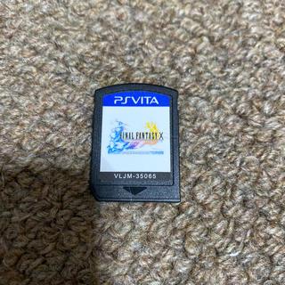 プレイステーションヴィータ(PlayStation Vita)のファイナルファンタジー10 vita(携帯用ゲームソフト)