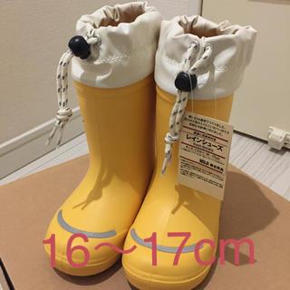 ムジルシリョウヒン(MUJI (無印良品))のお値下☆タグ付新品未使用☆無印、MUJIキッズ長靴、レインブーツ16〜17cm(長靴/レインシューズ)
