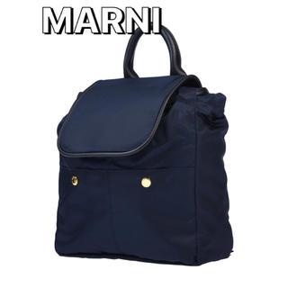 マルニ(Marni)のMARNI◇バックパック&ヒップバッグ◇ダークブルー 【新品・未使用】 (リュック/バックパック)