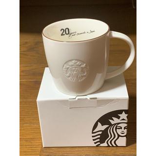 スターバックスコーヒー(Starbucks Coffee)のSTARBUCKS 20th Anniversary in GINZAマグカップ(グラス/カップ)