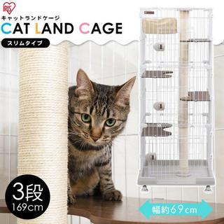 アイリスオーヤマ(アイリスオーヤマ)の猫ケージ ケージ 猫 キャットケージ 3段 アイリスオーヤマ 猫 ケージ(猫)