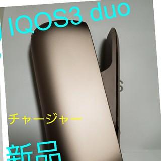 アイコス(IQOS)のIQOS3 DUO アイコス3 デュオ チャージャー 新品 ゴールド(タバコグッズ)