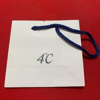 ヨンドシー(4℃)の4°C♡袋(ショップ袋)