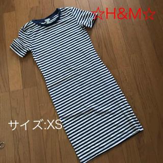 エイチアンドエム(H&M)の値下げ‼️H&M☆ボーダーワンピース//XS(ひざ丈ワンピース)