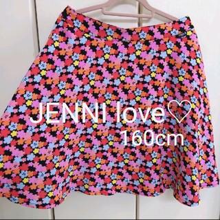 ジェニィ(JENNI)の【美品】JENNI ジェニィ スカート 花柄 ピンク 夏(スカート)