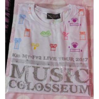 キスマイフットツー(Kis-My-Ft2)のKis-My-Ft2 LIVE TOUR 2017 MUSIC COLOSSEU(アイドルグッズ)