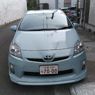 トヨタ - 個人税金リサイクルコミコミプリウス30