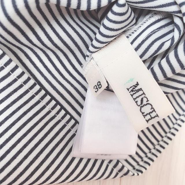 MISCH MASCH(ミッシュマッシュ)のMISCH MASCH♡ビジュー付きブラウス レディースのトップス(カットソー(半袖/袖なし))の商品写真