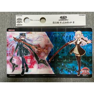遊戯王 - 【公式】閃刀姫 プレイマット YCSJ