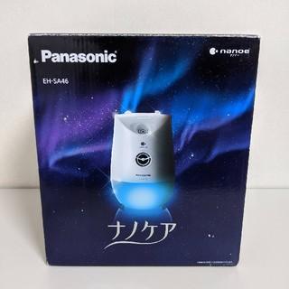 パナソニック(Panasonic)のパナソニック ナイトスチーマー ナノケア 白 EH-SA46-W(フェイスケア/美顔器)