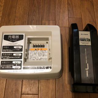 ヤマハ(ヤマハ)のヤマハ電動自転車バッテリー、充電器セット 良品(パーツ)