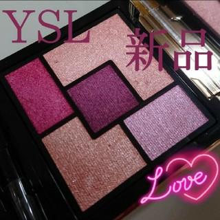 Yves Saint Laurent Beaute - 【在庫セール中】YSL クチュール クルール パレット 9 ラブ