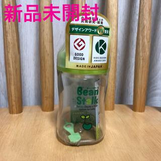 オオツカセイヤク(大塚製薬)の新品未開封 160ml哺乳瓶ビーンスターク (広口 トライタンボトル)(哺乳ビン)