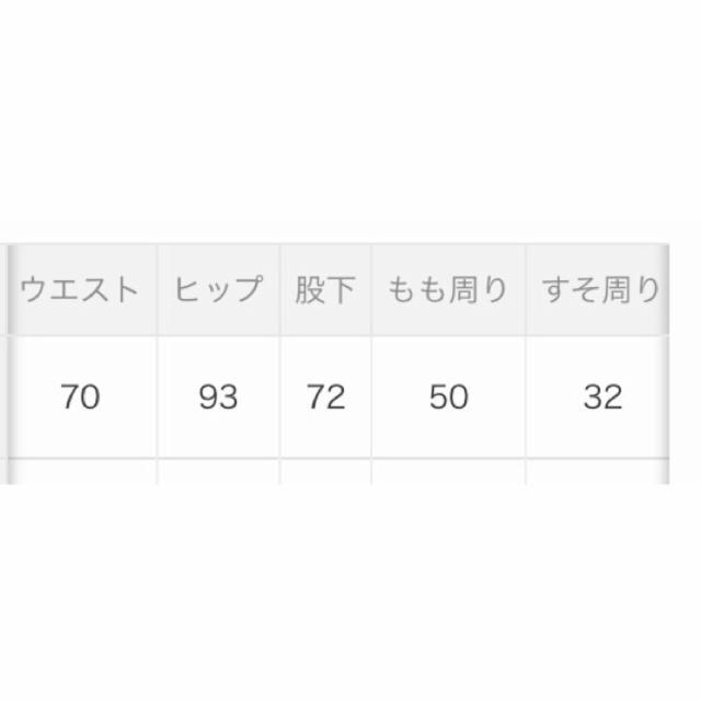 holiday(ホリデイ)のHOLIDAYオーバーオールroku JANTIQUES Shinzone レディースのパンツ(サロペット/オーバーオール)の商品写真
